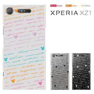 xperia xz1 so-01k sov36 ケース エクスペリア カバー XPERIAXZ1 ハードケース カバー SO01K 携帯 カバー キャラ/かわいい