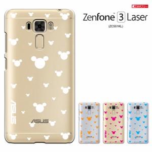 zc551kl カバー zenfone3 laser SIMフリー ASUS ZENFONE 3 LASER 透明 カバー ZC551KL ケース zenfone ハードケース カバー キャラ/かわ