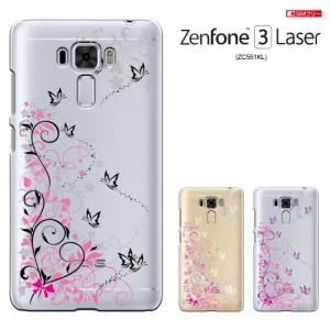zc551kl カバー zenfone3 laser SIMフリー ASUS ZENFONE 3 LASER 透明 カバー ZC551KL ケース zenfone ハードケース カバー 花/きれい