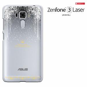 zc551kl カバー zenfone3 laser SIMフリー ASUS ZENFONE 3 LASER 透明 カバー ZC551KL ケース zenfone ハードケース カバー きれい/かわ