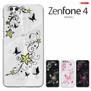 zenfone4 ze554kl カバー UQmobile ASUS SIMフリー ZenFone 4 ケース ZE554KL ハードケース カバー 携帯 カバー 花/きれい