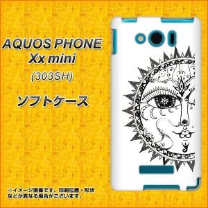 SoftBank AQUOS PHONE Xx mini 303SH TPU ソフトケース / やわらかカバー【207 太陽神 素材ホワイト】 UV印刷 (アクオスフォンXx mini/3
