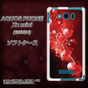 SoftBank AQUOS PHONE Xx mini 303SH TPU ソフトケース / やわらかカバー【385 クリスタルな恋 素材ホワイト】 UV印刷 (アクオスフォンX