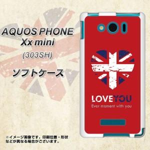 SoftBank AQUOS PHONE Xx mini 303SH TPU ソフトケース / やわらかカバー【SC804 ユニオンジャック ハートビンテージレッド 素材ホワイト