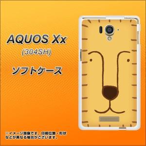 AQUOS Xx 304SH TPU ソフトケース / やわらかカバー【356 らいおん 素材ホワイト】 UV印刷 (アクオス ダブルエックス/304SH用)