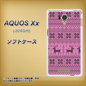 AQUOS Xx 304SH TPU ソフトケース / やわらかカバー【543 ドット絵パープル 素材ホワイト】 UV印刷 (アクオス ダブルエックス/304SH用)