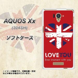 AQUOS Xx 304SH TPU ソフトケース / やわらかカバー【SC804 ユニオンジャック ハートビンテージレッド 素材ホワイト】 UV印刷 (アクオス