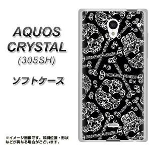 SoftBank AQUOS CRYSTAL 305SH TPU ソフトケース / やわらかカバー【363 ドクロの刺青 素材ホワイト】 UV印刷 (アクオス クリスタル 305