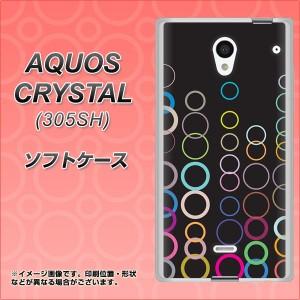 SoftBank AQUOS CRYSTAL 305SH TPU ソフトケース / やわらかカバー【521 カラーリングBK 素材ホワイト】 UV印刷 (アクオス クリスタル 3