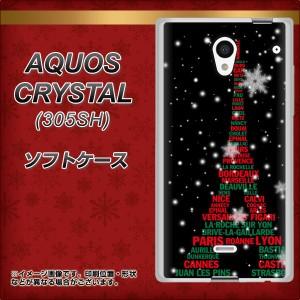SoftBank AQUOS CRYSTAL 305SH TPU ソフトケース / やわらかカバー【525 エッフェル塔bk-cr 素材ホワイト】 UV印刷 (アクオス クリスタ