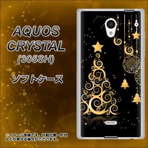 SoftBank AQUOS CRYSTAL 305SH TPU ソフトケース / やわらかカバー【721 ゴールドクリスマスツリー 素材ホワイト】 UV印刷 (アクオス ク