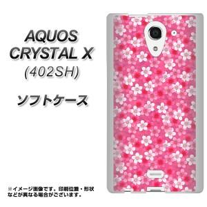 AQUOS CRYSTAL X 402SH TPU ソフトケース / やわらかカバー【065 さくら 素材ホワイト】 UV印刷 (アクオス クリスタル X/402SH用)