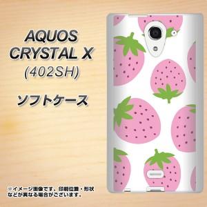 AQUOS CRYSTAL X 402SH TPU ソフトケース / やわらかカバー【SC816 大きいイチゴ模様 ピンク 素材ホワイト】 UV印刷 (アクオス クリスタ