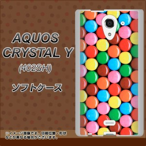 AQUOS CRYSTAL Y 402SH TPU ソフトケース / やわらかカバー【448 マーブルチョコ 素材ホワイト】 UV印刷 (アクオスクリスタル ワイ 402S