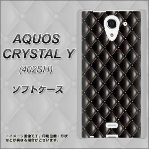 AQUOS CRYSTAL Y 402SH TPU ソフトケース / やわらかカバー【633 キルトブラック 素材ホワイト】 UV印刷 (アクオスクリスタル ワイ 402S