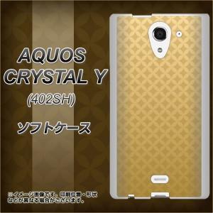 AQUOS CRYSTAL Y 402SH TPU ソフトケース / やわらかカバー【638 金屏風 素材ホワイト】 UV印刷 (アクオスクリスタル ワイ 402SH/402SHY