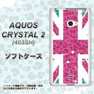 AQUOS CRYSTAL 2 403SH TPU ソフトケース / やわらかカバー【SC807 ユニオンジャック ピンクヒョウ柄ビンテージ 素材ホワイト】 UV印刷
