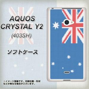 AQUOS CRYSTAL Y2 403SH TPU ソフトケース / やわらかカバー【VA973 オーストラリア ステッチ風 素材ホワイト】 UV印刷 (アクオスクリス