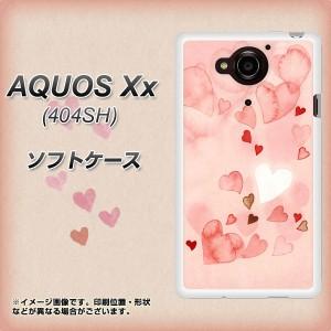 SoftBank AQUOS Xx 404SH TPU ソフトケース / やわらかカバー【1125 ハートの和紙 素材ホワイト】 UV印刷 (アクオス ダブルエックス 404