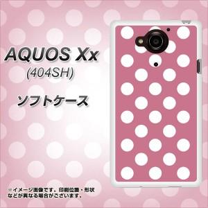 SoftBank AQUOS Xx 404SH TPU ソフトケース / やわらかカバー【1355 ドットビッグ白薄ピンク 素材ホワイト】 UV印刷 (アクオス ダブルエ