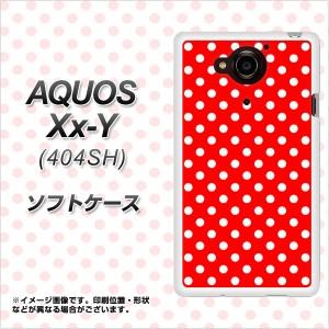 AQUOS Xx-Y 404SH TPU ソフトケース / やわらかカバー【055 ドット柄(水玉)レッド×ホワイト 素材ホワイト】 UV印刷 (アクオス ダブル