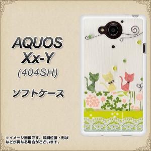 AQUOS Xx-Y 404SH TPU ソフトケース / やわらかカバー【1106 クラフト写真 ネコ (ワイヤー2) 素材ホワイト】 UV印刷 (アクオス ダブルエ