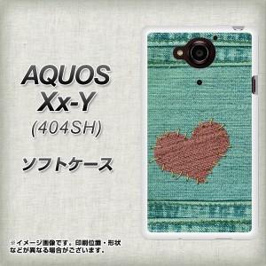 AQUOS Xx-Y 404SH TPU ソフトケース / やわらかカバー【1142 デニムとハート 素材ホワイト】 UV印刷 (アクオス ダブルエックス ワイ 404