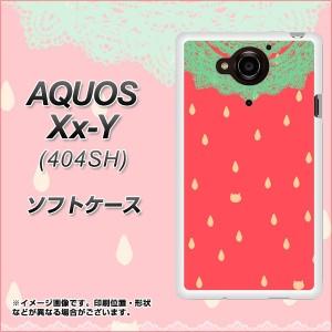 AQUOS Xx-Y 404SH TPU ソフトケース / やわらかカバー【MI800 strawberry ストロベリー 素材ホワイト】 UV印刷 (アクオス ダブルエック