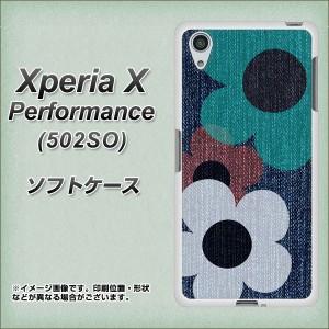 Xperia X Performance 502SO TPU ソフトケース / やわらかカバー【EK869 ルーズフラワーinデニム 素材ホワイト】 UV印刷 (エクスペリア