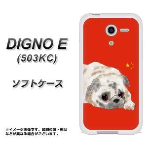ワイモバイル DIGNO E 503KC TPU ソフトケース / やわらかカバー【YD857 パグ03 素材ホワイト】 UV印刷 (ワイモバイル ディグノ E 503KC