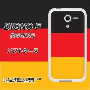 softbank DIGNO F 504KC TPU ソフトケース / やわらかカバー【675 ドイツ 素材ホワイト】 UV印刷 (softbank ディグノF 504KC/504KC用)