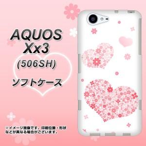 softbank AQUOS Xx3 506SH TPU ソフトケース / やわらかカバー【SC824 ピンクのハート 素材ホワイト】 UV印刷 (softbank アクオス Xx3 5
