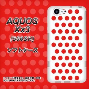 softbank AQUOS Xx3 506SH TPU ソフトケース / やわらかカバー【VA916 ドット ホワイト×レッド 素材ホワイト】 UV印刷 (softbank アク
