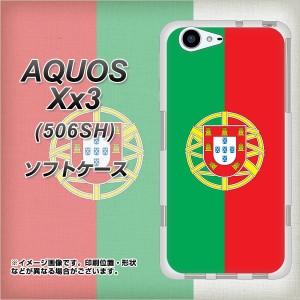 softbank AQUOS Xx3 506SH TPU ソフトケース / やわらかカバー【VA985 ポルトガル 素材ホワイト】 UV印刷 (softbank アクオス Xx3 506SH