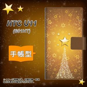 メール便送料無料 HTC U11 601HT 手帳型スマホケース 【 590 光の塔 】横開き (エイチティーシー U11 601HT/601HT用/スマホケース/手帳式