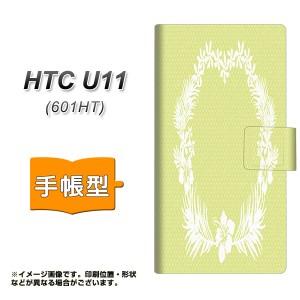 メール便送料無料 HTC U11 601HT 手帳型スマホケース 【 YB936 アロハサラダグリーン 】横開き (エイチティーシー U11 601HT/601HT用/ス
