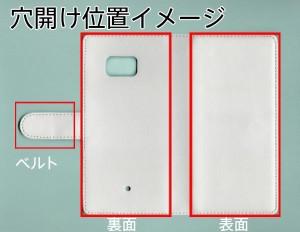 メール便送料無料 HTC U11 601HT 手帳型スマホケース 【ステッチタイプ】 【 YG901 ベンガル02 】横開き (エイチティーシー U11 601HT/60
