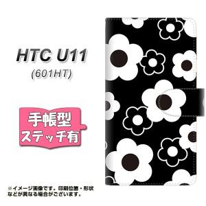 メール便送料無料 HTC U11 601HT 手帳型スマホケース 【ステッチタイプ】 【 SC926 デイジー ホワイト 】横開き (エイチティーシー U11 6