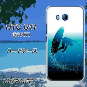 HTC U11 601HT ハードケース / カバー【416 カットバック 素材クリア】(エイチティーシー U11 601HT/601HT用)