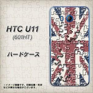 HTC U11 601HT ハードケース / カバー【EK803 ユニオンジャックパズル  素材クリア】(エイチティーシー U11 601HT/601HT用)