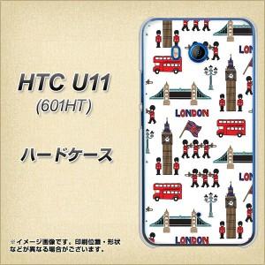 HTC U11 601HT ハードケース / カバー【EK811 ロンドンの街 素材クリア】(エイチティーシー U11 601HT/601HT用)