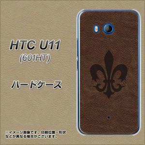 HTC U11 601HT ハードケース / カバー【EK823 レザー風ユリ 素材クリア】(エイチティーシー U11 601HT/601HT用)