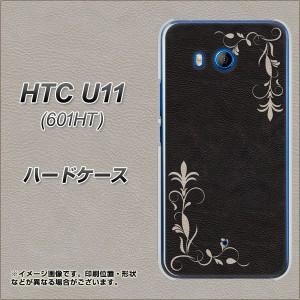 HTC U11 601HT ハードケース / カバー【EK825 レザー風グラスフレーム 素材クリア】(エイチティーシー U11 601HT/601HT用)