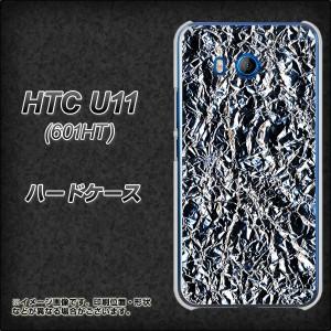 HTC U11 601HT ハードケース / カバー【EK835 スタイリッシュアルミシルバー 素材クリア】(エイチティーシー U11 601HT/601HT用)