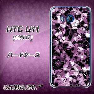 HTC U11 601HT ハードケース / カバー【EK837 テクニカルミラーパープル 素材クリア】(エイチティーシー U11 601HT/601HT用)