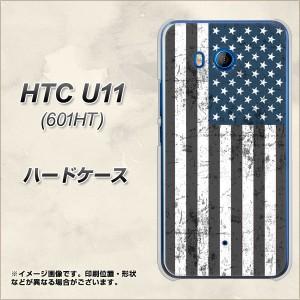 HTC U11 601HT ハードケース / カバー【EK864 アメリカンフラッグ ビンテージ 素材クリア】(エイチティーシー U11 601HT/601HT用)