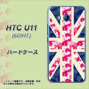 HTC U11 601HT ハードケース / カバー【EK894 ユニオンジャック フラワー 素材クリア】(エイチティーシー U11 601HT/601HT用)
