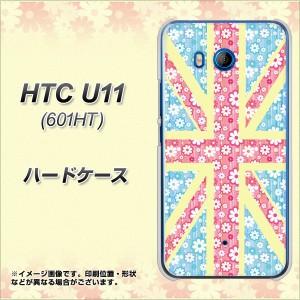 HTC U11 601HT ハードケース / カバー【EK895 ユニオンジャック パステルフラワー 素材クリア】(エイチティーシー U11 601HT/601HT用)