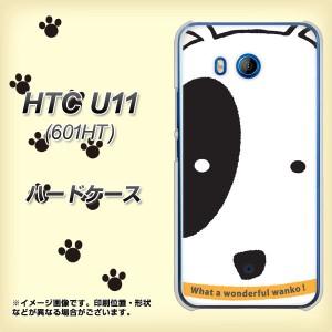 HTC U11 601HT ハードケース / カバー【IA800 わんこ 素材クリア】(エイチティーシー U11 601HT/601HT用)