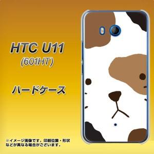 HTC U11 601HT ハードケース / カバー【IA801 みけ 素材クリア】(エイチティーシー U11 601HT/601HT用)